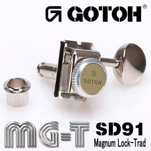 ゴトー【GOTOH】クルーソンタイプ 6連ギターペグ SD91マグナムロックトラッド(ブラッククローム) ツマミ:05M/05MA/06M/SL/SLB|factorhythm