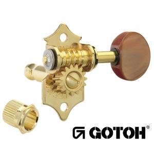 ゴトー【GOTOH】オープンタイプギターペグ SE700(ニッケル) ツマミ:B5/M5 factorhythm