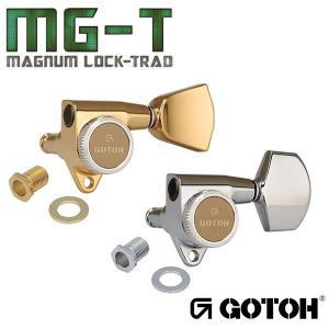 ゴトー【GOTOH】ギターペグ SG301-マグナムロックトラッド(ゴールド) ツマミ:01/04/...