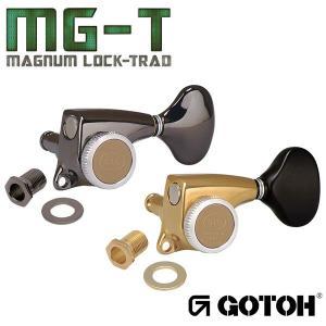 ゴトー【GOTOH】ギターペグ SGL510Z-マグナムロックトラッド(クローム) ツマミ:A0/1A07/A20|factorhythm