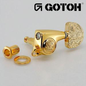ゴトー【GOTOH】510ラグジュアリーモードSGL510Z/LX(ゴールド) ツマミ:A20LX|factorhythm