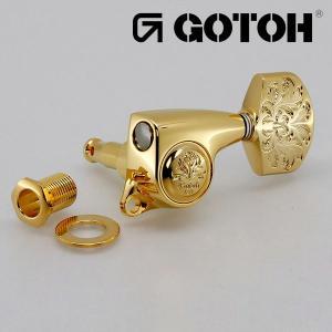 ゴトー【GOTOH】510ラグジュアリーモードSGL510Z/LX(ゴールド) ツマミ:A60LX|factorhythm