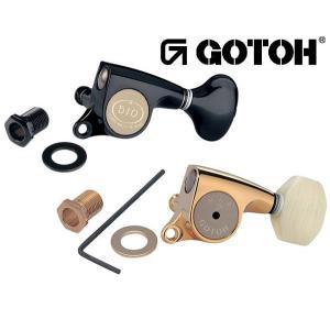 ゴトー【GOTOH】ギターペグ SGS510-マグナムロック(クローム) ツマミ:A07|factorhythm