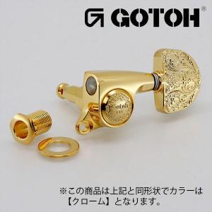 ゴトー【GOTOH】510ラグジュアリーモードSGS510Z/LX(クローム) ツマミ:A20LX|factorhythm