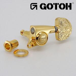 ゴトー【GOTOH】510ラグジュアリーモードSGS510Z/LX(ゴールド) ツマミ:A20LX|factorhythm