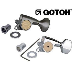 ゴトー【GOTOH】ギターペグ SGS510Z-HAP軸(コスモブラック) ツマミ:BS5 factorhythm