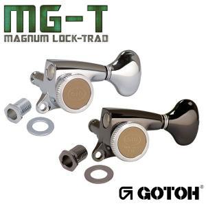 ゴトー【GOTOH】ギターペグ SGS510Z-マグナムロックトラッド(ブラッククローム) ツマミ:EN01 factorhythm