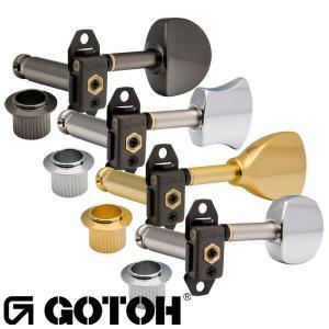 ゴトー【GOTOH】超小型ギターペグ ステルス STM31(コスモブラック)|factorhythm