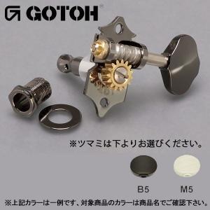 ゴトー【GOTOH】オープンギアタイプSXN510V(ブラッククローム) ツマミ:B5/M5|factorhythm