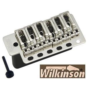 ウィルキンソン【WILKINSON】トレモロユニットVSVG(ブラッククローム)|factorhythm