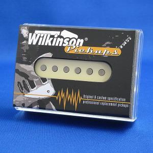 Wilkinson シングルコイル ギターピックアップ ストラトキャスター/WHS-N フロント (ブラック/ホワイト/クリーム)|factorhythm