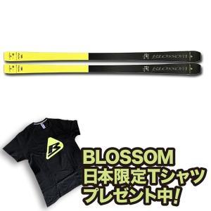 【超大特価】BLOSSOM ブロッサム OVERLIMIT MASTER スキー板 19-20 NEWモデル 180CM R-23|factory-are