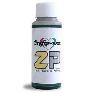 クラフティ  CRAFTY WAX ZP BLACK クラフティ ワックス ZP ブラック サマーゲレンデ 滑る|factory-are