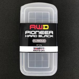【競技用】CRAFTY RACING WAX PIONEER HARD BLACK クラフティ レーシングワックス パイオニア ハード ブラック 限定 【競技用】|factory-are