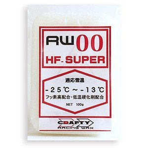 CRAFTY RACING WAX RW00 HF SUPER HFスーパー|factory-are
