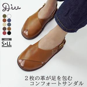 【送料無料】Diu ディウ 1540 | 本革 クロスレザーサンダル 革靴 レディース|factorytocloset