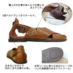 【送料無料】Diu ディウ 1540 | 本革 クロスレザーサンダル 革靴 レディース|factorytocloset|09
