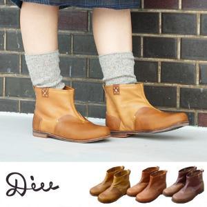 【送料無料】Diu ディウ 4571 | ブーツ レザーブーツ ショートブーツ ベリーショートブーツ 革靴 本革 疲れない レディース  おしゃれ かわいい 女性|factorytocloset