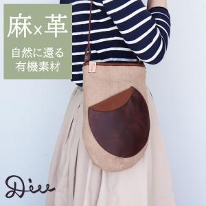 【送料無料】Diu ディウ 7636 | ジュート ショルダーバッグ 本革 ポケット シンプル 鞄 カバン コットン おしゃれ かわいい 軽い|factorytocloset