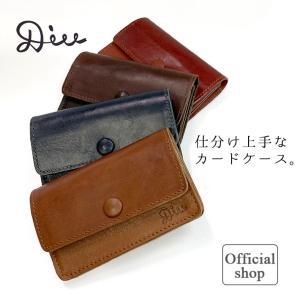 カードケース 119DSP5110 本革 名刺入れ Diu ディウ シンプル|factorytocloset