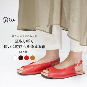 Diu レザー シューズ レディース 靴 バックストラップ オープントゥ オイルレザー ゴム仕様のベルトで着脱楽々 カブリシューズ フラット ぺたんこ 手編み|factorytocloset