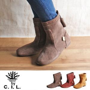 【送料無料】C.I.L. 412 |  ブーツ ショートブーツ 革靴 バックスキン 本革 フラット ソール ブーツ  レディース レザー 疲れにくい 痛くない  歩きやすい|factorytocloset