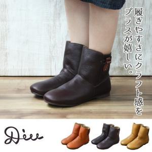 【送料無料】Diu ディウ 4509 | ショートブーツ ブーツ 革靴 レザーブーツ サイドベルト オブリーク レザー 本革  女性 ローヒール い|factorytocloset