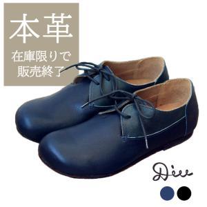 【送料無料】Diu ディウ 2574   レザーシューズ レースアップ オブリーク シューズ 靴 革靴 本革 革  軽い おしゃれ かわいい  女性 ローヒール factorytocloset
