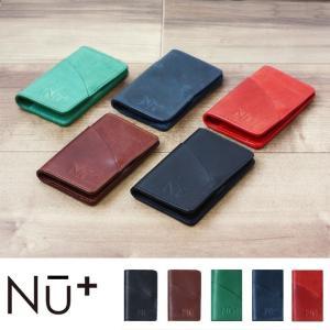 Nu+ ヌープラス 316N5102 カードケース 名刺入れ 5ポケット シンプル ビジネス 社会人 プレゼント ギフト クリスマスプレゼント|factorytocloset