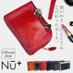 Nu+ ヌープラス レザーポーチ ミニポーチ バイカラー 収納 マチあり ギフト コスメ 小物 プレゼント|factorytocloset