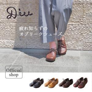 コンフォート シューズ レザー 本革 革 革靴 軽量 アーチパッド 疲れない Diu ディウ 318d2587|factorytocloset
