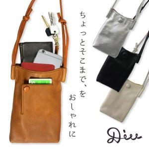【送料無料】Diu ディウ 7651 | レザー バッグ ポシェット 鞄 カバン かばん 本革 革 シンプル カジュアル 軽い|factorytocloset