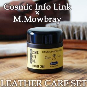 M.Mowbray 共同開発 オリジナルデリケートクリーム レザー 牛革 本革 本皮|factorytocloset