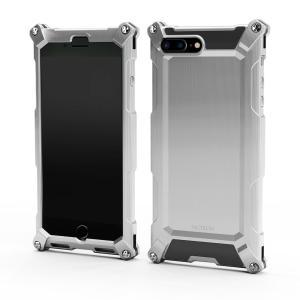 Quattro for iPhone7Plus HD シャイニーシルバー ジュラルミン|factron