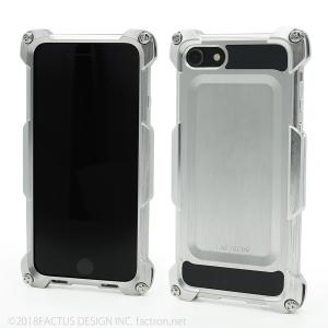 FACTRON Quattro for iPhone8 HD シャイニーシルバー ジュラルミン FA-M-639|factron