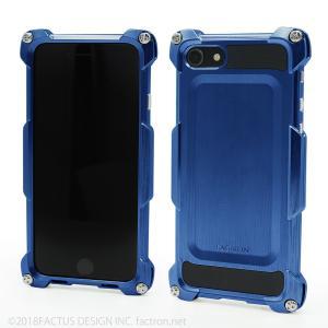 FACTRON Quattro for iPhone8 HD ロイヤルブルー 超々ジュラルミン FA-M-646|factron