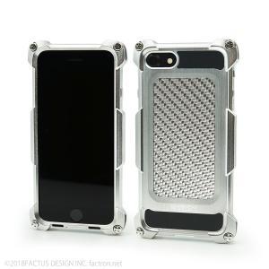 FACTRON ワイヤレス充電対応 Quattro for iPhone8 HD シャイニーシルバー×シルバーカーボン ジュラルミン FA-M-663|factron