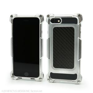 FACTRON ワイヤレス充電対応 Quattro for iPhone8 HD シャイニーシルバー×ブラックカーボン ジュラルミン FA-M-665|factron
