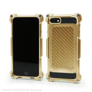 FACTRON ワイヤレス充電対応 Quattro for iPhone8 HD シャンパンゴールド×ゴールドーカーボン 超々ジュラルミン FA-M-668|factron