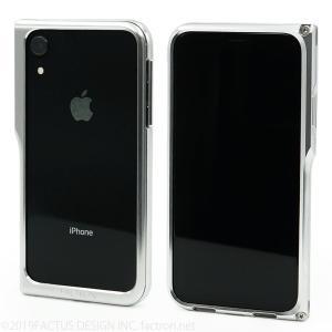 FACTRON NEXT for iPhone XR シャイニーシルバー 超々ジュラルミン FA-M-755|factron