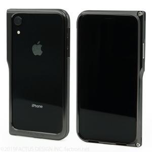 FACTRON NEXT for iPhone XR ブラック ジュラルミン FA-M-762|factron