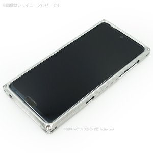 FACTRON SIMPLEX for AQUOS R3【SH-04L,SHV44,R3】Black on BlackCarbon 超々ジュラルミン FA-M-778|factron|04