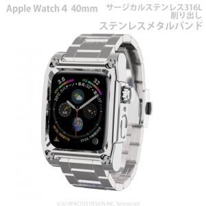 ★納期はトップページをご覧ください  Apple Watch4を腕時計のように楽しめるケース ウォッ...