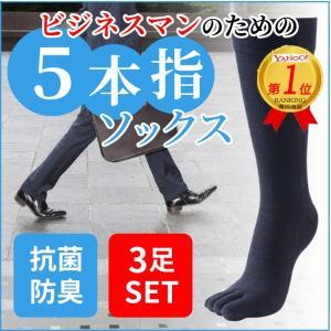 【(1)5本指ソックスの効果】 あなたは5本指ソックスの効果をご存知ですか? 通常の靴下と比較して、...