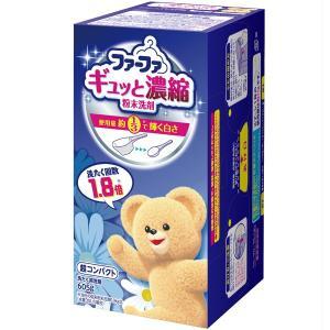 ファーファ 洗剤 超コンパクト粉末洗剤 605g fafa-online