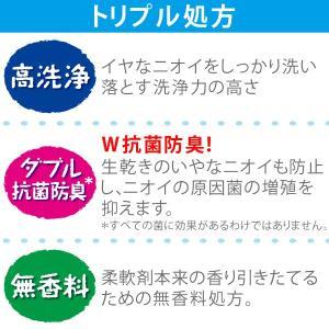 洗濯洗剤 香りひきたつ 無香料 液体洗剤 本体 ファーファ 1.0kg|fafa-online|02