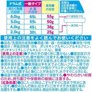 洗濯洗剤 香りひきたつ 無香料 液体洗剤 本体 ファーファ 1.0kg|fafa-online|04
