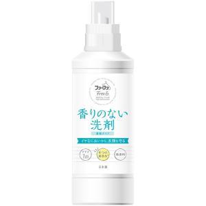洗剤 ファーファ フリー& 超コン液体洗剤 無香料 本体 500g|fafa-online