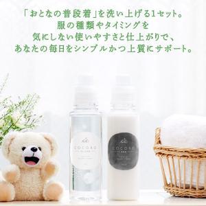 洗濯洗剤 ファーファココロ 詰め替え 480ml 液体洗剤 新処方|fafa-online|02