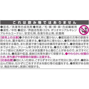 洗濯洗剤 ファーファココロ 詰め替え 480ml 液体洗剤 新処方|fafa-online|06